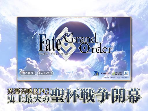 FateGrand Order Apk Mod 1