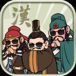 Three Kingdoms The Last Warlord  Mod Apk 1.0.0.2565 Full Paid